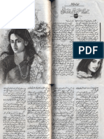 Teri Dastaras Mein Darman by Mehwish Iftikhar Urdu Novels Center (Urdunovels12.Blogspot.com)
