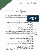 Kahan Ruke Hain Mohabbat Ke Qaflay by Nighat Abdullah Urdu