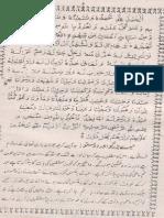 Naimatullah Shah Wali - Predictions
