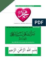 The Virtue of Sending Peace, Praise, and Prayers upon our Beautiful Prophet (Sall Allahu alayhi wa-alihi wa-subihi wa-salam).