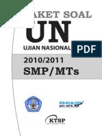 UN_SMP_2011_paket_1[1].pdf