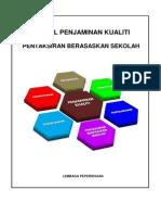 Manual Penjaminan Kualiti