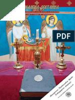 Православна Светлина (10)
