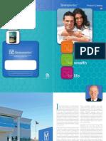 im product catalog