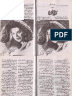 Janay Kuin by Aslat Mazhar Urdu Novels Center (Urdunovels12.Blogspot.com)