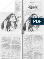 Tum Aao to Hum Bhi Eid Karein by Rizwana Irshad Urdu Novels Center (Urdunovels12.Blogspot.com)