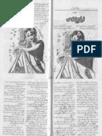 Teri Chahat Mein by Ayesha Ilyas Urdu Novels Center (Urdunovels12.Blogspot.com)