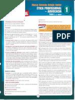 Coleção Reta Final - Marco Antônio de Araujo Júnior - Estatuto da OAB - 4º Edição - Ano 2010
