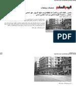لقطات لشوارع القاهرة منذ 1845 يترحم عليها التاريخ