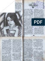 Mere Chehray Kay Sat Rang by Ghazal Yasir Malik Urdu Novels Center (Urdunovels12.Blogspot.com)