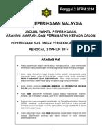Jadual Waktu Penggal 2 STPM 2014
