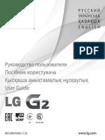 LG-D802_CIS_UG_Web_V1.0_131024