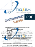pdf yde