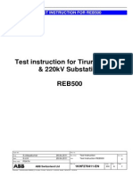 REB500 Test Instruction
