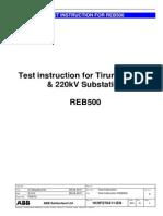 REB500 Test Instruction