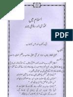 Jihad Iqdami Difae