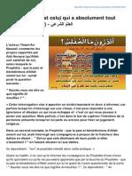 3ilm.char3i.over-blog.com-Almoufliss Cest Celui Qui a Absolument Tout Perdu Dossier