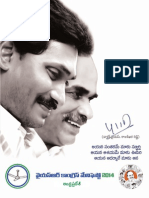 Facts About YS Jagan | Investing | Government