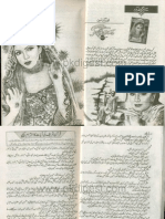 Dast e Kozagar by Fozia Yasmeen Urdu Novels Center (Urdunovels12.Blogspot.com)