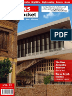 Athens in Your Pocket (June - July 2009) - (Malestrom)