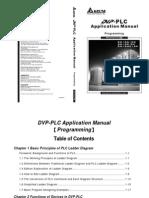 manual - plc application - english.pdf