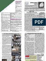 EMMANUEL Infos (Numéro 110 du 13 Avril 2014)