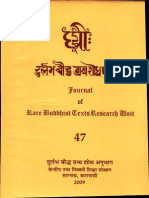 Dhih, A Review of Rare Buddhist Texts XLVII - Ngawang Samten and S. S. Bahulkar