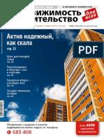 14_483_for_WEB.pdf