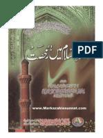 Ahkame Islam Mein Rukhsat by Hazrat Imam Ahmed Raza Khan Qadiri Barakati(Radi Allahu Ta'Ala Anhu)