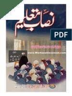 Nasab-E-Talim by Hazrat Allama Abdul Sattar Hamdani(Maddazillahul Aali)