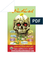 Nabuwat Ke Jhoothay Dawedar Aur Qadiani Mazhab by Hazrat Allama Abdul Sattar Hamdani(Maddazillahul Aali)