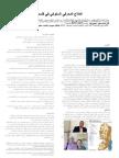 CBT Arabic in Palestine 2013 Al Najah