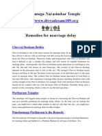 Remedies for Marriage Delay | Parihara Sthalam