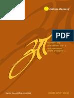 Dcbl(Archives) Arfy09
