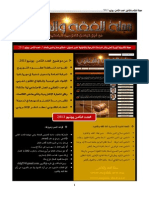 majalah-numero8