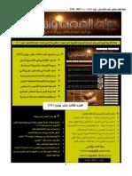 majalah-numero13