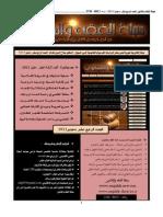 majalah-numero14