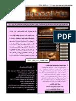 majalah-numero15