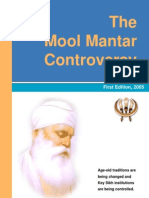 The Mool Mantar Controversy