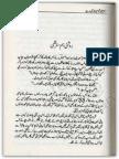 Roshni Humsafar Thi by Nighat Abdullah Urdu Novels Center (Urdunovels12.Blogspot.com)