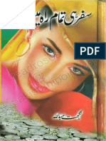 Safar Hi Tamam Rah Mein Hai by Nighat Abdullah Urdu Novels Center (Urdunovels12.Blogspot.com)