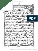 Quran Para 30