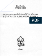 A Magyar Rovásírás ABC könyve