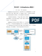 Hadoop源码分析(11MapReduce概论)