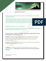 Tafsir Sourat Alhadid v16-17