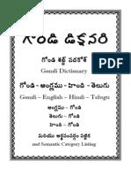 Gondi-English-Telugu-Hindi A4 Dictionary (March 2005)