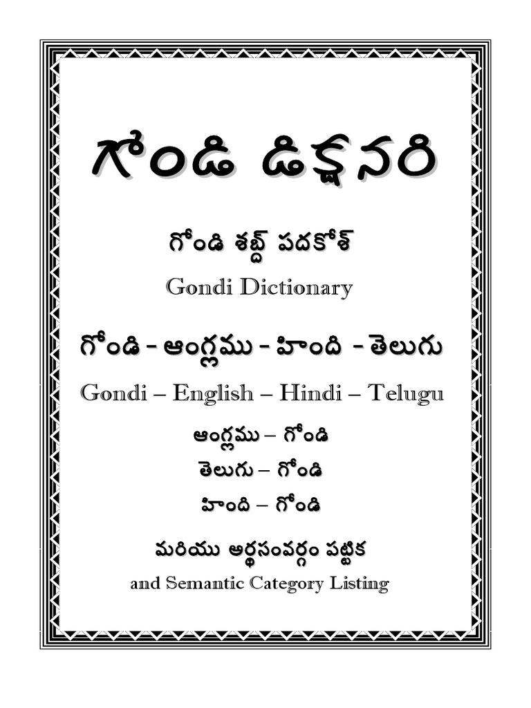 Gondi english telugu hindi a4 dictionary march 2005 grammatical gondi english telugu hindi a4 dictionary march 2005 grammatical number grammatical gender stopboris Images
