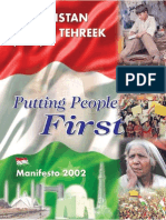 Manifesto of Pakistan Awami Tehreek (PAT)