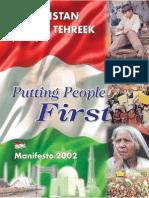 Manifesto of Pakistan Awami Tehreek (PAT)