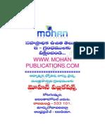 Vyaavaharika Bhasha Vikaasamu Mohanpublications